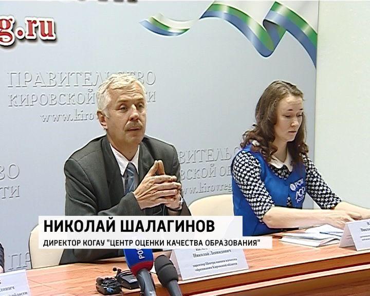 В РФ стартовала основная волна сдачи ЕГЭ