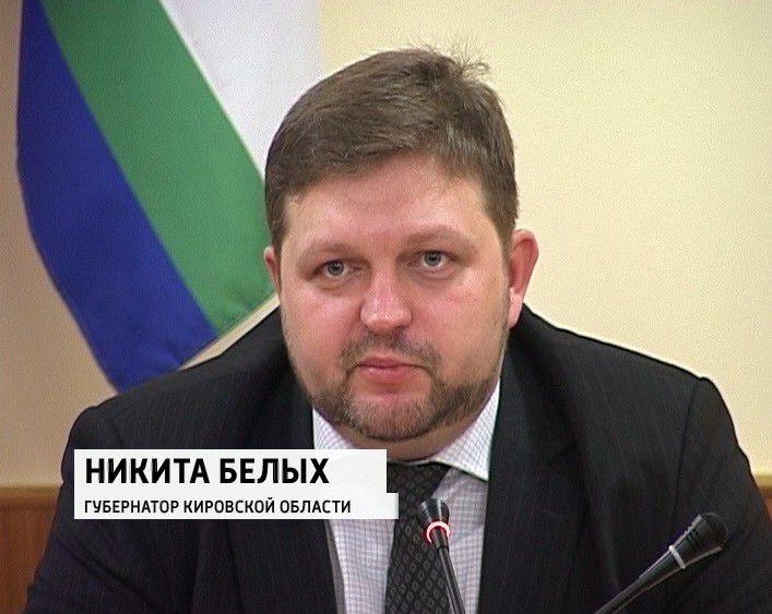 Никита Белых награждён орденом «За заслуги»