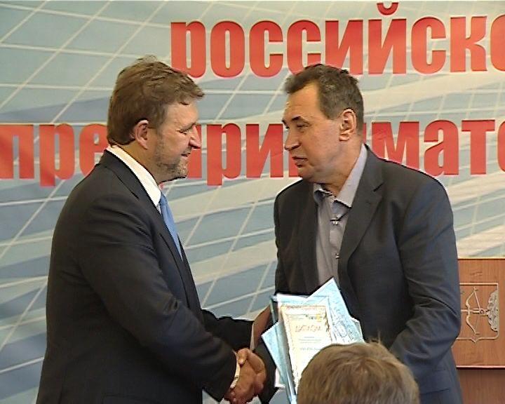 Никита Белых вручил награды победителям областного конкурса «Предприниматель года»