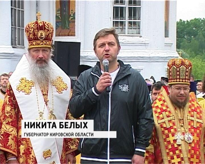 26 тыс. паломников приняли участие вВеликорецком крестном ходе