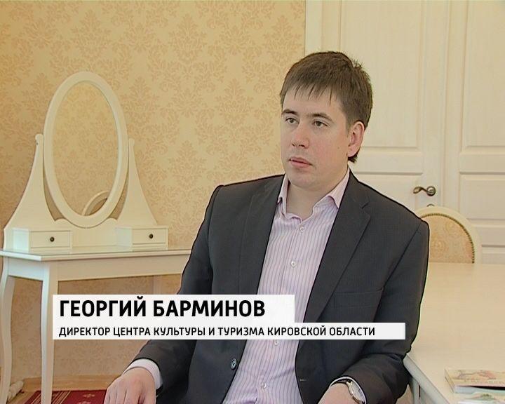 У министра образования Кировской области - новый заместитель.