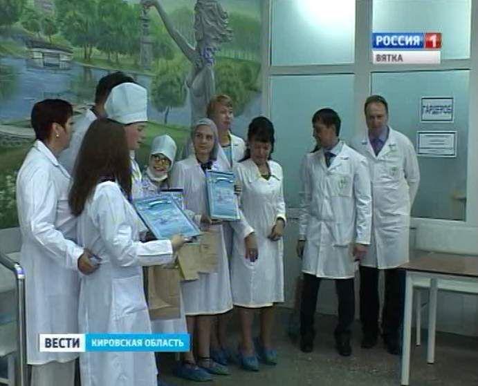Названы победители конкурса «Хочу стать доктором»