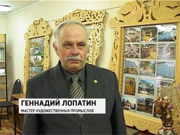 Пятеро кировчан получили звание «Народный мастер России»