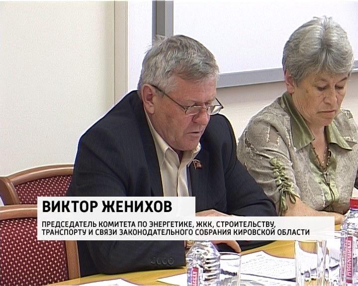 Проект закона о внесении изменений в Градостроительный
