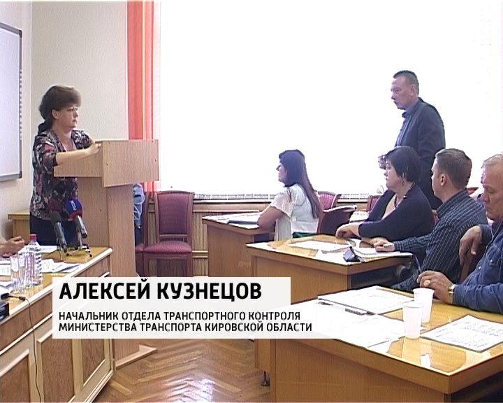 Градостроительный кодекс России ГрК РФ 20162017 с