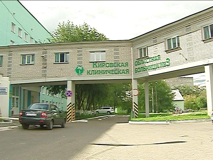 В Кирове откроют памятник Доктору Айболиту
