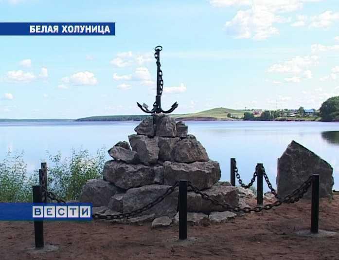 Белой Холунице выделены более 270 миллионов рублей