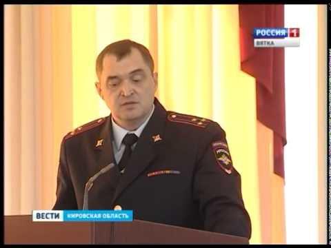 Глава УМВД по Кировской области Константин Селянин стал генералом.