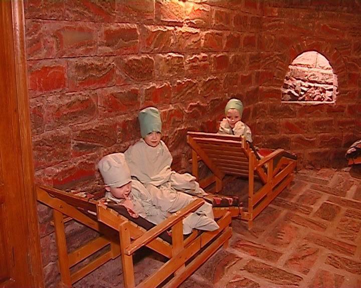 Первый кировский Центр медицинской реабилитации для детей
