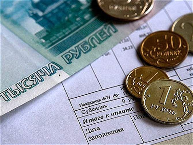 Для кировчан рост тарифов с 1 июля не превысит 4,8%
