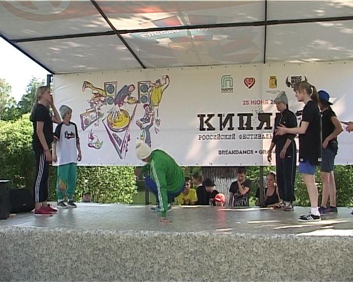 В День молодежи в Кирове прошел фестиваль уличного творчества