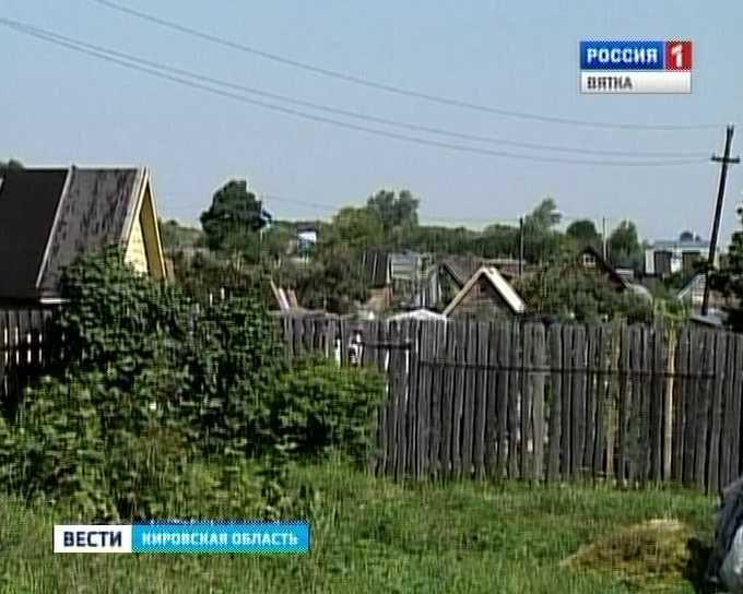 В Кирове дети-инвалиды освобождены от земельного налога