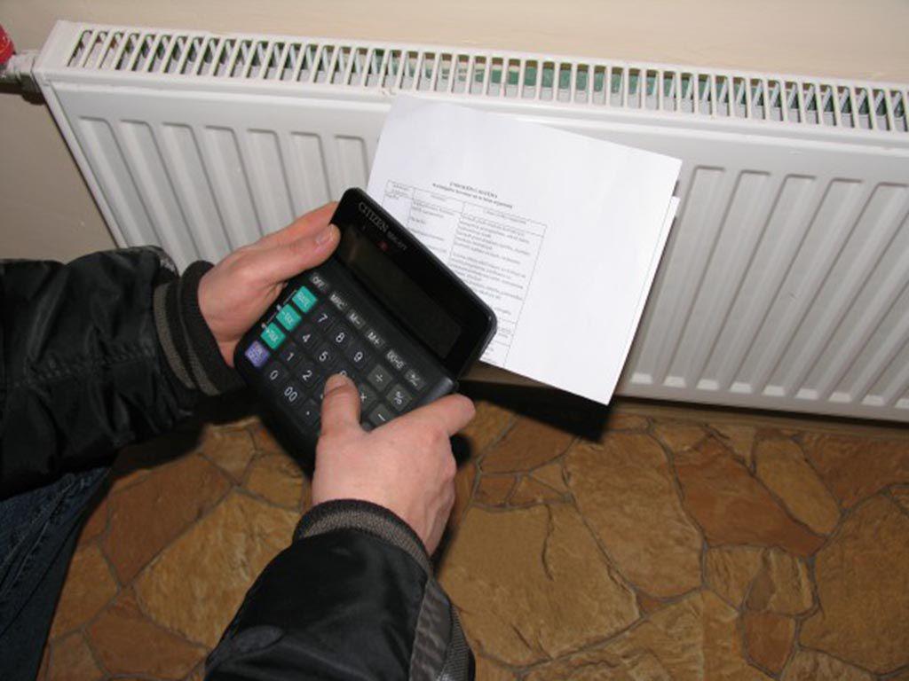 Жители дома на улице Свободы города Кирова почти год переплачивали за коммунальные услуги.