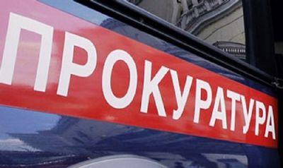 В Михеевском сельском поселении муниципальные контракты получали родственники местных чиновников.