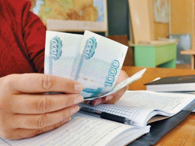 Экс-директора Шабалинского центра соцобслуживания населения оштрафовали на 150 тысяч рублей.