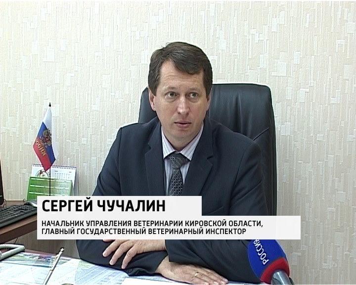 ВРомановском районе появился очередной очаг АЧС
