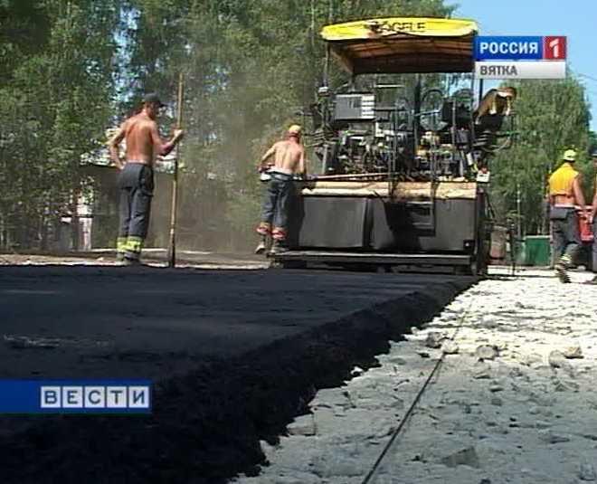 В Кирове ремонт дорог идет круглосуточно