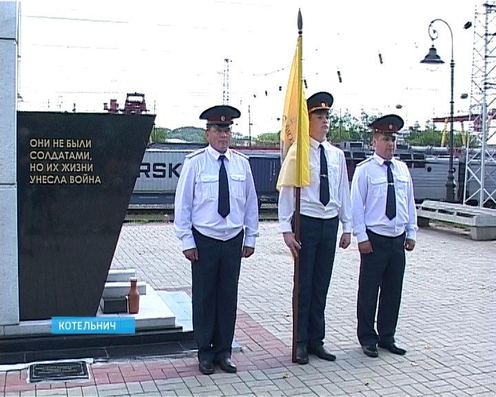 В Котельниче вспоминали события далекого военного времени