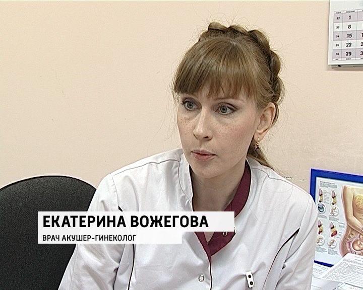 Кошурникова 9 стоматологическая поликлиника