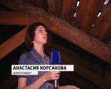 Коммунальные баталии жителей дома номер 12 по улице Горбуновой города Кирова