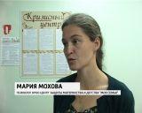 """Кировская область присоединилась к Всероссийской акции """"Подари мне жизнь!"""""""