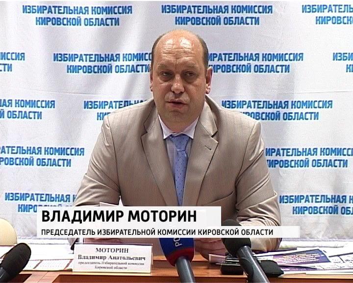 Зарегистрированы последние претенденты  вЗаксобрание Красноярского края и Государственную думу