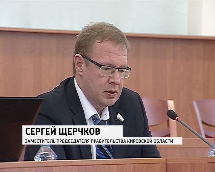 Сергей Щерчков собрался увольняться— Проверка слуха