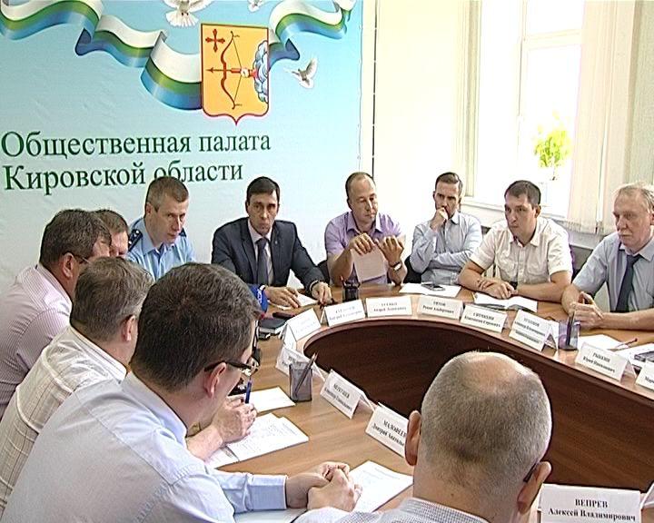 Заседание группы общественного контроля