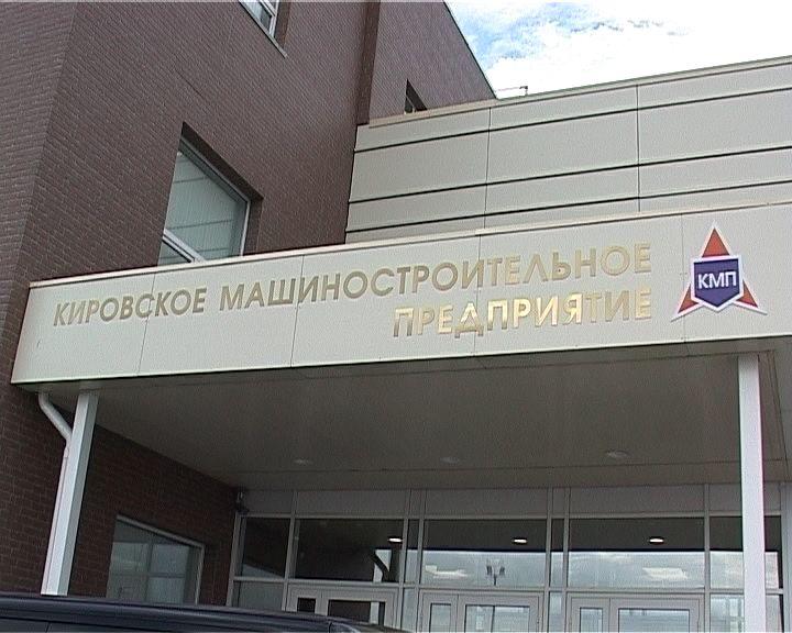Глава региона Игорь Васильев познакомился с городской промышленностью