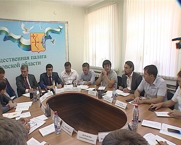 Врио губернатора Игорь Васильев в общественной палате