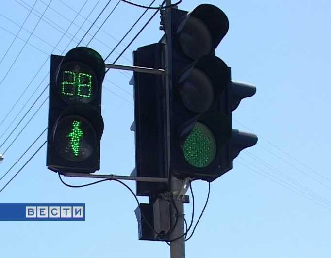 В Кирове заменят два светофора