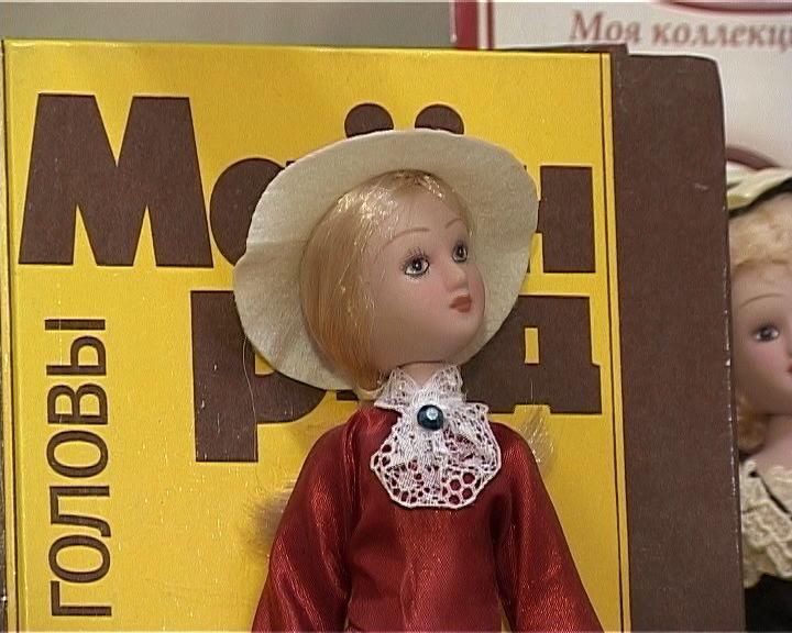 Выставка фарфоровых кукол в библиотеке имени Герцена