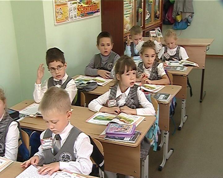 МЧС заявило 99% готовности русских  школ к академическому  году