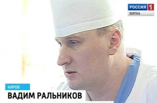 Кировскую областную больницу возглавил Вадим Ральников