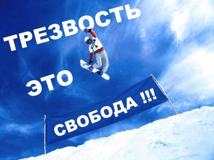 11 сентября в России отмечают День трезвости.