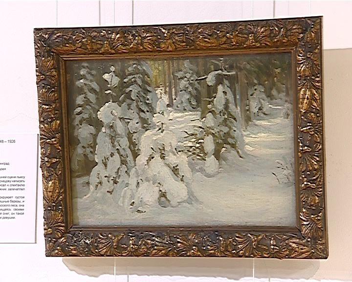 «Абрамцевский пейзаж» в Вятском художественном музее