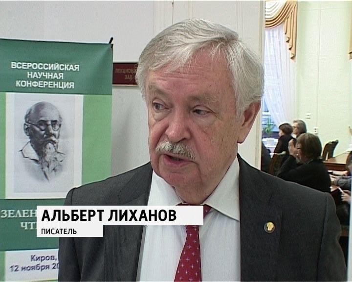 Альберт Лиханов награжден орденом Андрея Иконописца