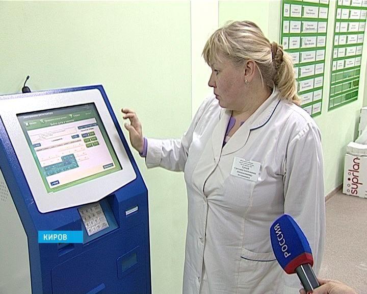 В Кирове завершили косметический ремонт поликлиники № 8
