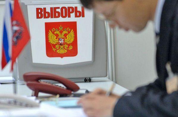 Навыборах в Государственную думу иЗаксобрание области лидирует «Единая Россия»
