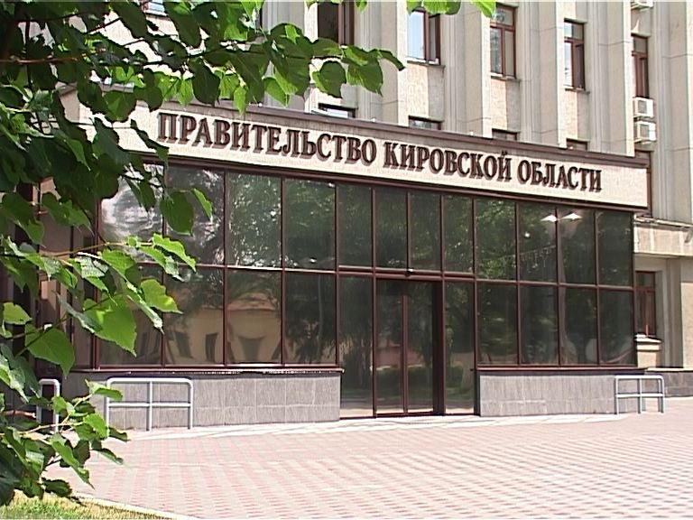 Врио руководителя Кировской области обновил руководство региона