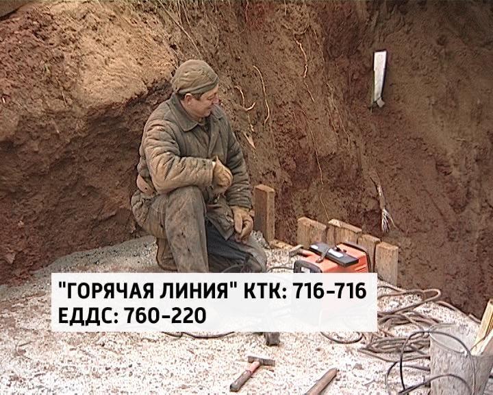 Фактами нарушения температурного режима в жилфонде Кирова займется прокуратура