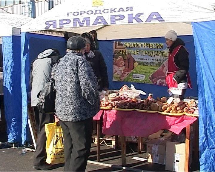 Кировчан приглашают на очередную ярмарку выходного дня