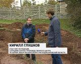 Раскопки могильника в селе Волково