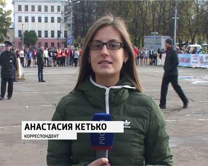 a3d01862f4cb В Кирове состоялась традиционная городская эстафета » ГТРК Вятка ...