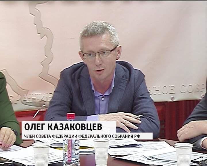 Олег Казаковцев продолжит работу в Совфеде