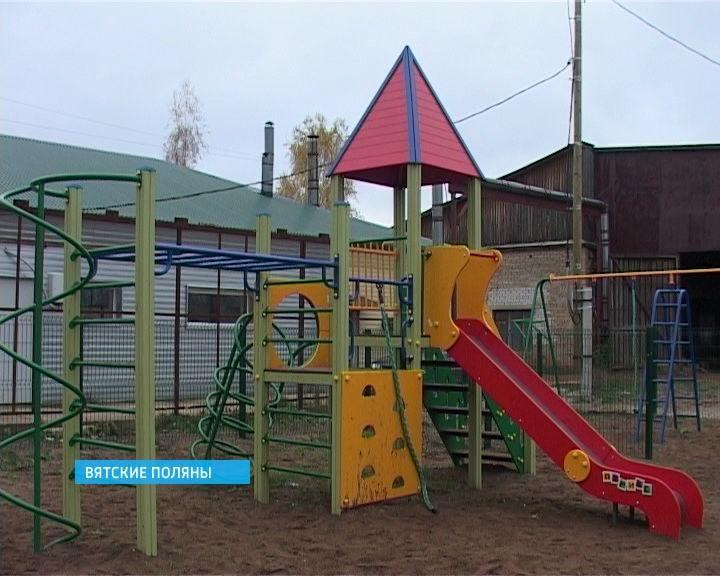 Детская площадка и двор по ППМИ в Вятских Полянах