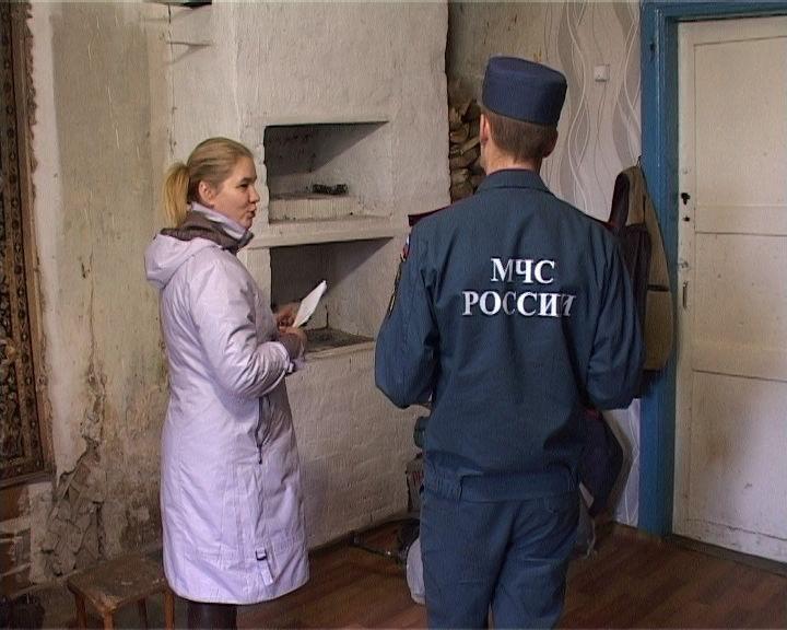 Сотрудники пожнадзора провели рейд по домам с печным отоплением