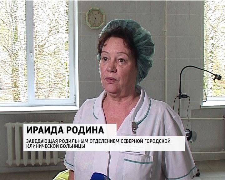 Детская окружная клиническая больница г нижневартовск