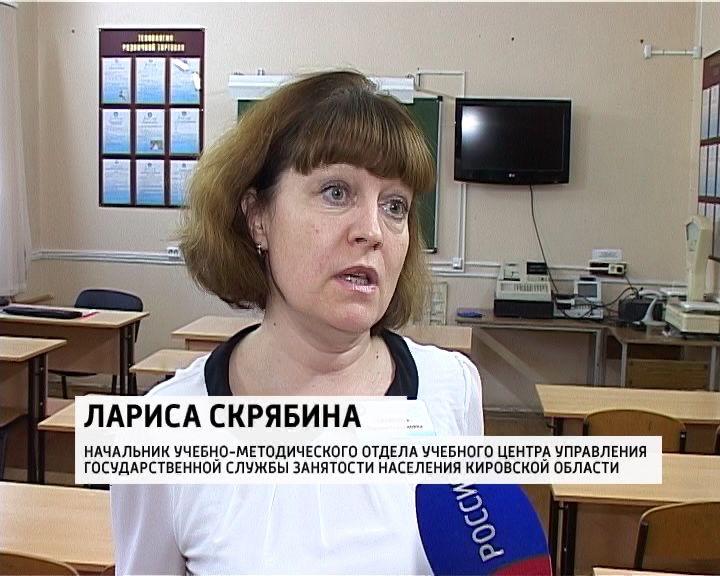 способы позволяют угсзн московской области вакансии здесь Хорошая новость