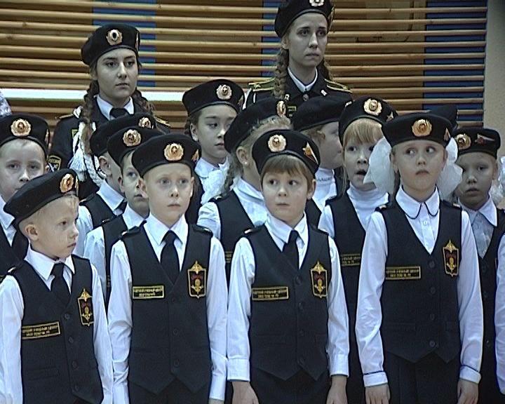 Посвящение в кадеты в школе № 70